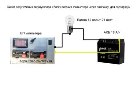 bp-kompa-lampa-21vt-akb-mini.jpg