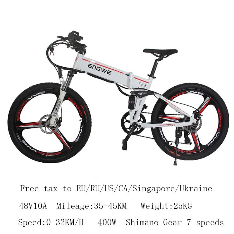 Электровелосипед MEIYATU 400 Вт