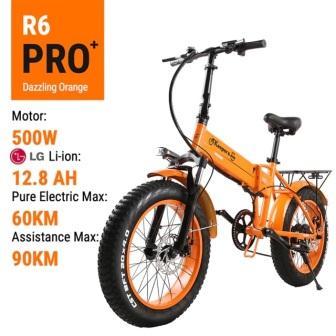 Электровелосипед Keeper&Jim 500 Вт