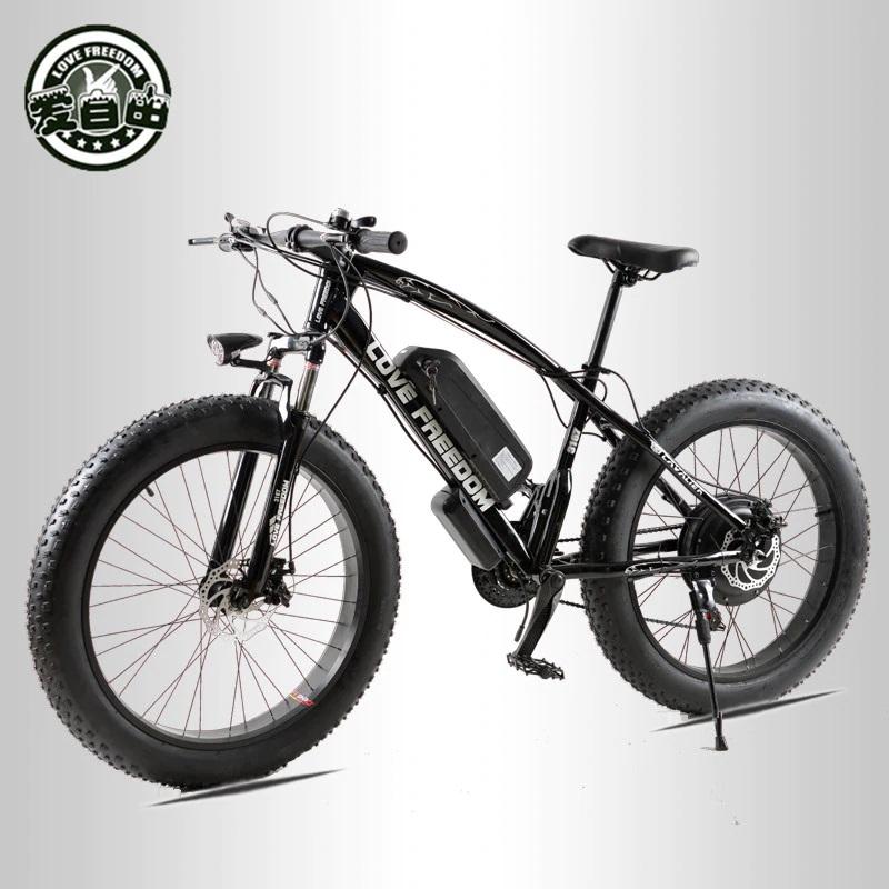 Электровелосипед LOVE FREEDOM 500 Вт